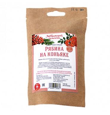 Набор трав и специй Рябина на коньяке, 74 г